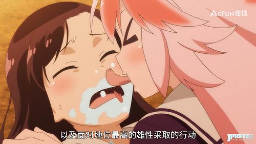 [MMWEB][Murenase! Seton Gakuen][01][GB][AVC][1080P].mp4_20200125_200739.823.jpg