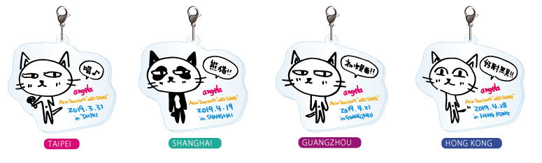 asiaTOUR2019_keyholder.png