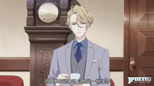 [Comicat&KissSub][Housekishou Richard-shi no Nazo Kantei][01][GB][720P][x264_AAC].mp4_20200129_232220.469.jpg