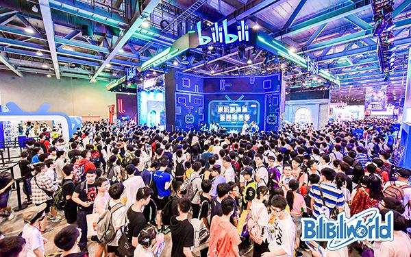 百余位UP主空降广州,BilibiliWorld领衔暑期嘉年华