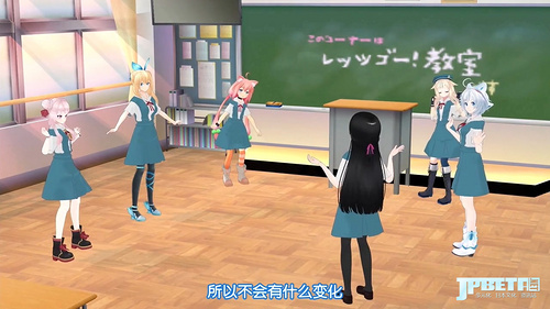 [UHA-WINGS][Virtual-san wa Miteiru][01][x264 720p][CHS].mp4_20190127_195518.933.jpg