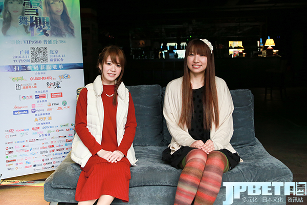 治愈人心的歌聲,JPbeta專訪日本歌手藤田麻衣子與吉岡亞衣加