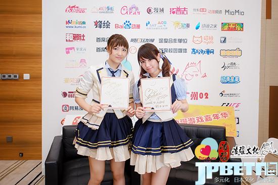 粉丝的支持就是最大的动力!JPbeta专访SNH48留学生成员宫泽佐江与铃木玛莉亚