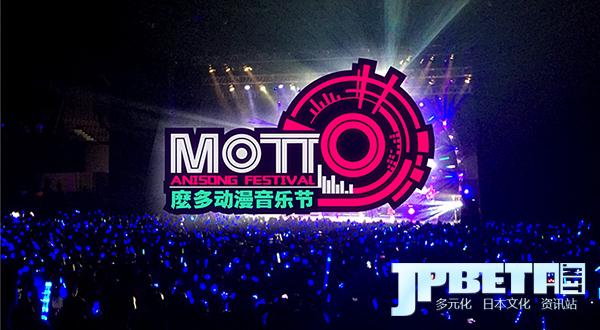 準備好迎接廣州史上最大規模的動漫演唱會!超豪華陣容暑假開催!