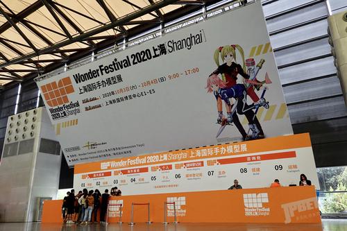 挥蛇杖驱疫病,等身赵灵儿惊艳全场,Wonder Festival 2020上海走马观花