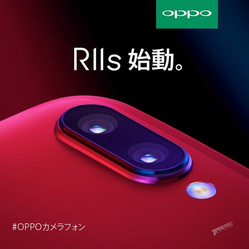 國貨全球化進行時,OPPO帶著R11s去日本拍照