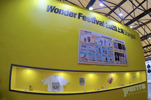 WF425.jpg