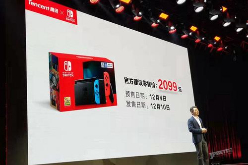 國行Nintendo Switch 12月10日 2099元開售,目標手游用戶?!