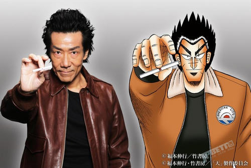 《斗牌传说》的起点,福本伸行麻将漫画《天·天和街浪子》也将改编电视剧