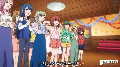 [Nekomoe kissaten][Battle Girl High School][02][GB][720P].mp4_20170717_015613.104.jpg