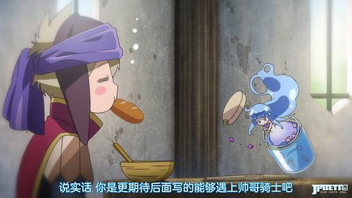 [Nekomoe kissaten][Merc Storia - Mukiryoku Shounen to Bin no Naka no Shoujo][01][1080p][CHS].mp4_20181101_212457.625.jpg