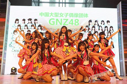 GNZ48.jpg