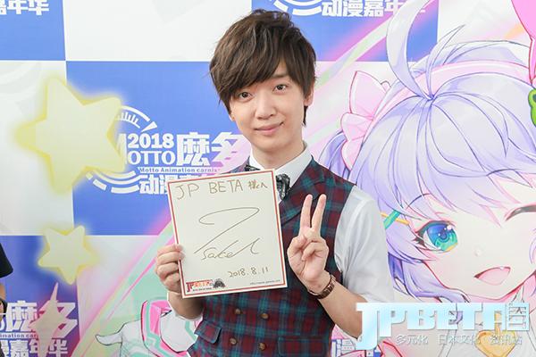 佐香智久:有着治愈之声的北海道Web王子