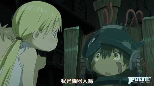[DMG][Made in Abyss][01][720P][BIG5].mp4_20170722_234259.055.jpg