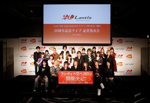 Lantis Matsuri 2019决定举办3Days公演!主题『感谢』 ~A・R・I・G・A・T・O ANISONG~引领日本动漫的24名豪华歌手登场