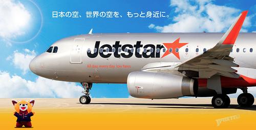 四更天浦東飛成田,廉航捷星日本擴充航班每天都飛