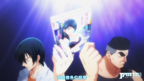 [UHA-WINGS&YUI-7][Grand Blue][02][x264 720p][GB].mp4_20180805_100654.599.jpg