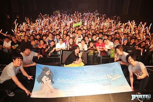 """以歌声描绘未来,""""铃木木乃美Asia Tour 2017""""香港站演出报导"""