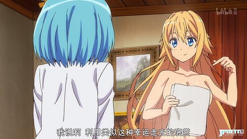 Hangyakusei Million Arthur 01 [28354095].mp4_20181101_212920.279.jpg