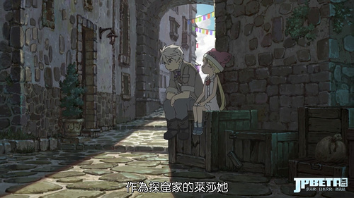 [Nekomoe kissaten][Made in Abyss][02][BIG5][720P].mp4_20170722_234341.405.jpg