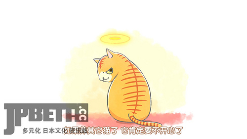 [KTXP][Inu to Neko Docchi mo Katteru to Mainichi Tanoshii][03][GB][1080p].mp4_20201027_121330.853.jpg