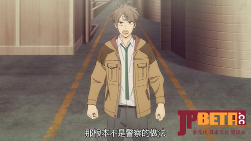 [JYFanSub][Fugou_Keiji_Balance-UNLIMITED][01][GB][720p].mp4_20200428_221325.583.jpg