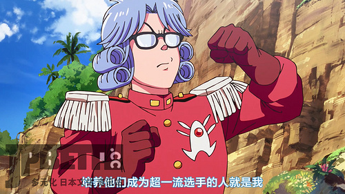 [KTXP][Dragon Quest - Dai no Daibouken][03][GB_CN][1080P][HEVC].mp4_20201027_133720.308.jpg