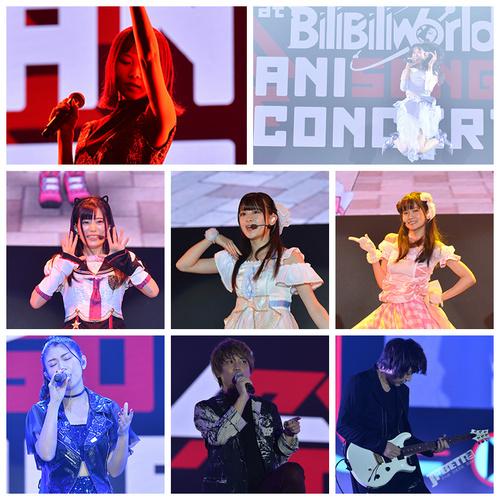 現場看過《涼宮春日》的都哭了!Lantis Fes at Bilibili World大型動漫演唱會大成功!