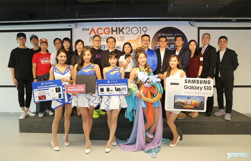 第21届香港动漫电玩节,更多限定更多欢乐