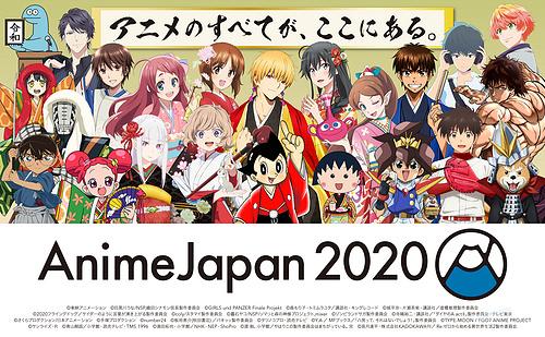 """""""金闪闪""""穿和服,AnimeJapan 2020全舞台活动公布,今年的主题是""""和""""!"""