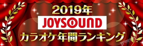 米津玄師各種第一,JOYSOUND點歌年度榜單2019公布