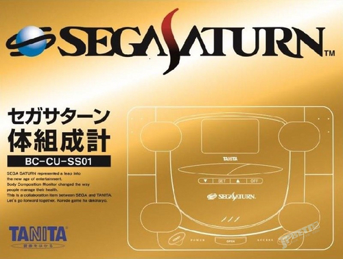 世嘉土星游戏机再来,化身TANITA体重计限量1122台