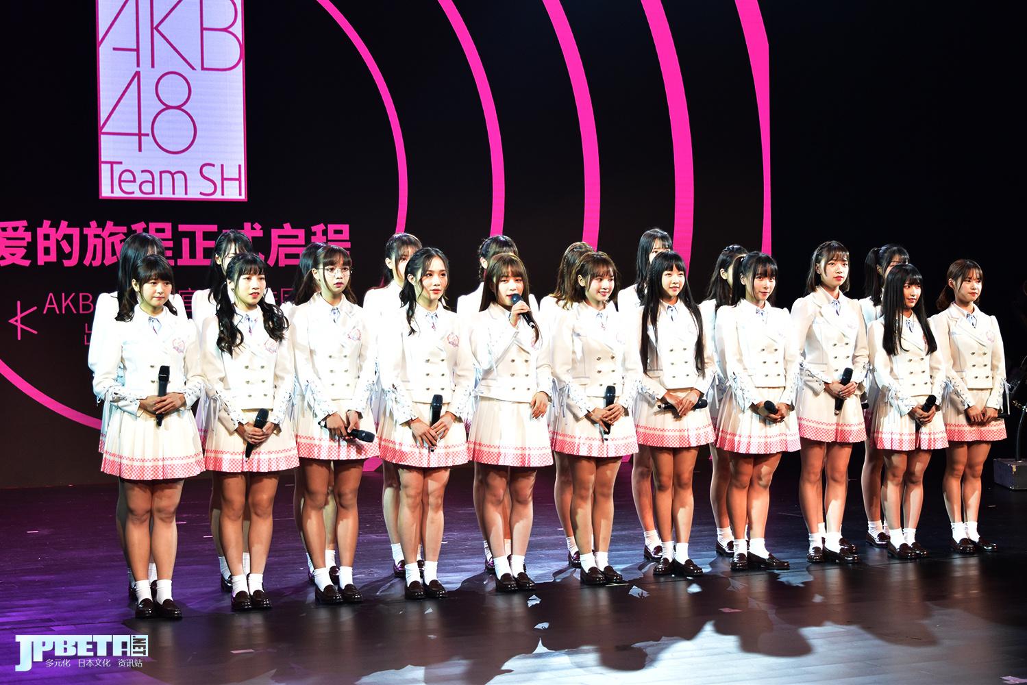 开启爱的旅程 | AKB48中国官方姐妹团 AKB Team SH 正式出道