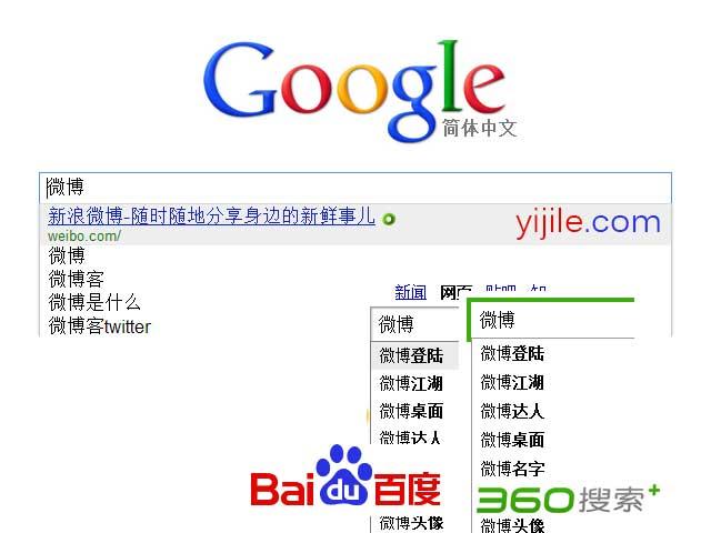 谷歌搜索输入框网址直达