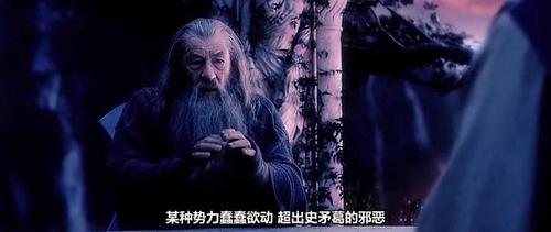 魔戒前傳:《霍比特人1:意外旅程》DVD中字清晰版下載 | 愛軟客