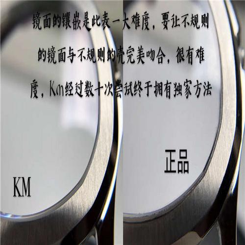 kj08.jpg