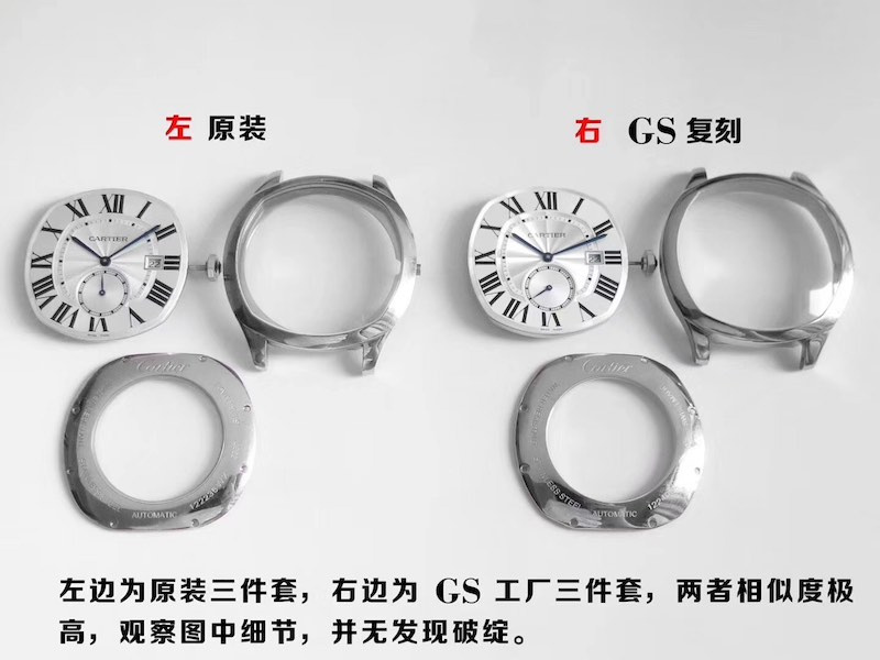 geg8.jpeg