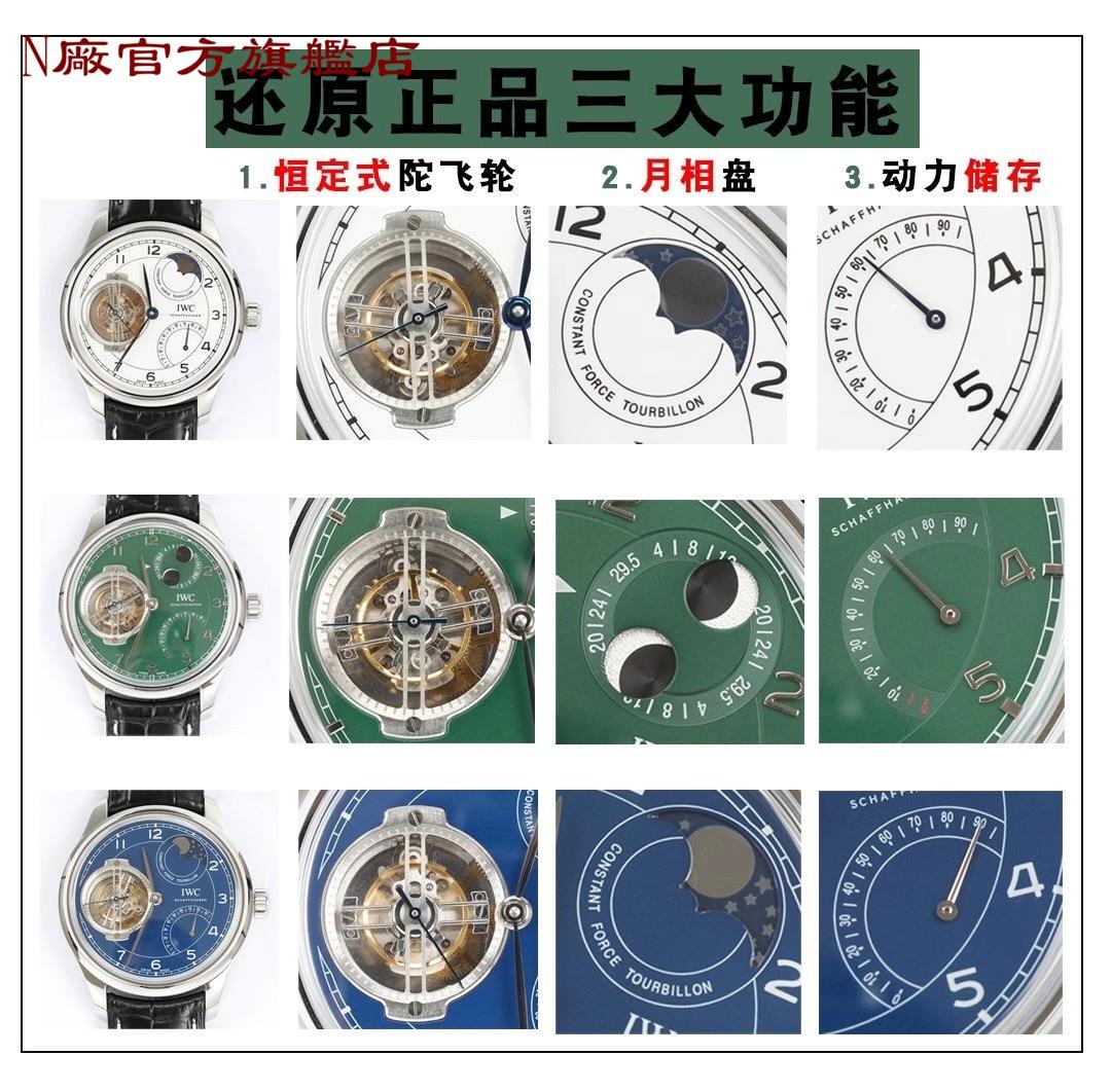微信图片_20201114163516.jpg