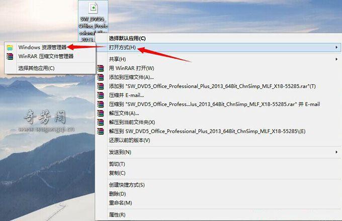 """使用win10/win8自带的""""虚拟光驱""""(资源管理器)挂载打开ISO镜像文件(刻录光盘映像)"""