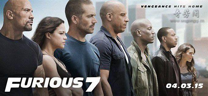 速度与激情7(Furious 7)下载 — 《速度与激情7》高清完整版bt种子迅雷下载