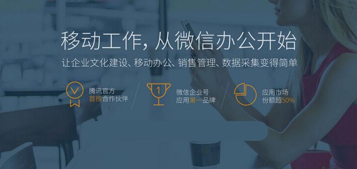 「MSN中国」BYOD移动10bet:打造最优质的微信bet号体验