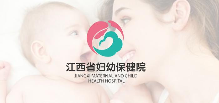 江西妇幼保健院X道app | 为近1600名职工实现无纸化10bet