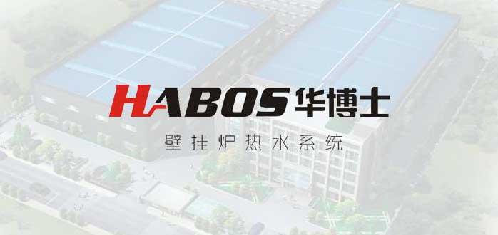 中山市正森电器X道app | 满足bet数据采集、流程审批等需求