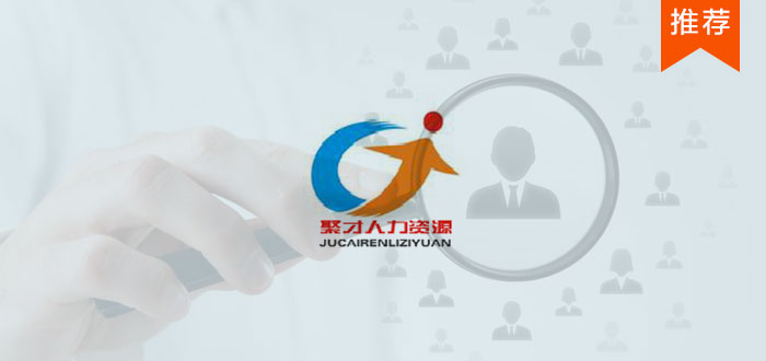 咸丰聚才X道一云 | 企业微信集成企微,打造最实用办公平台