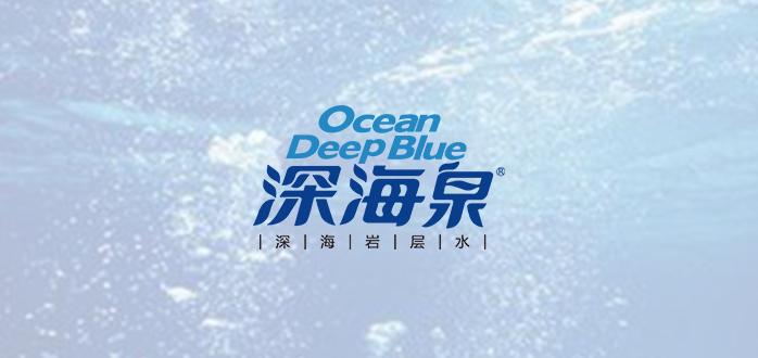 深海泉X道app | 打造快消品的考核汇报新方式