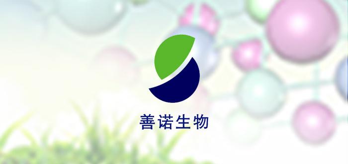 四川善诺生物医药X道app   不仅为员工增加了业绩,还为公司增加了收入