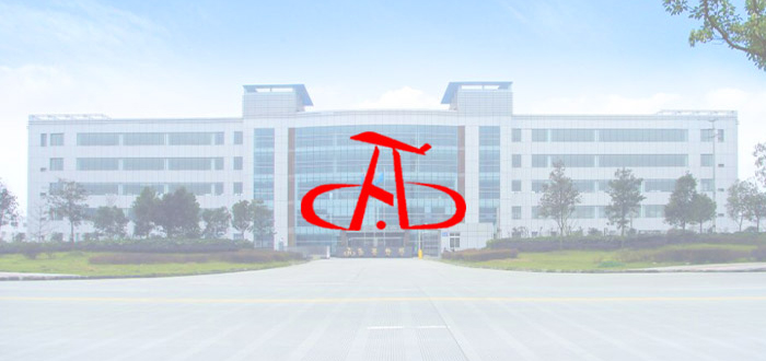 飞亚航空X道一云 | 打造制造业高效办公企业号平台