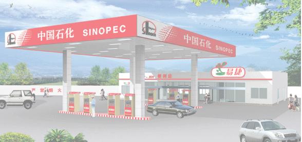 中国石化广西石油分公司X道app | 开启万人无纸化考试模式