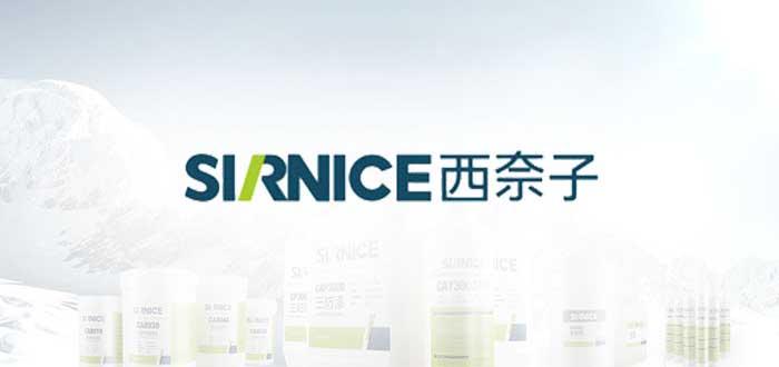 西奈子X道一云丨销售业务员必备之企业号运营流程与产品中心