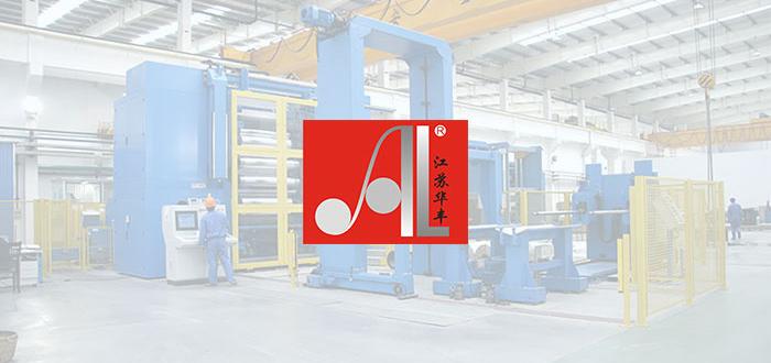 力华丰铝业X道app | 打造专注高效移动10bet创新发展